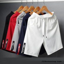 Men summer white shorts pants man Business casual breeches