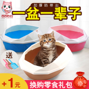 The cat litter box toilet bag mail supplies large cat litter box small cat shit cat litter box semi enclosed basin