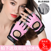 Fitness training equipment refers to the semi permeable gloves and sports gloves spinning antislip palm summer thin section