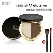BOB genuine high light powder Biying nose face waterproof Bronzer powder shadow silhouette brighten the combination of South Korea