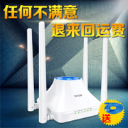 Tengda F6 home wireless router through fiber high-speed WiFi mobile device stable cable leakage wall Wang