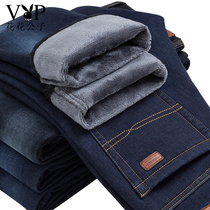 (Daily special) Playboy men and down to keep warm in winter jeans stretch and plush padded jeans