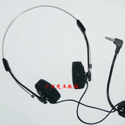 Simple headset headset, computer wired headset, desktop, notebook, mobile phone tablet