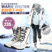 Winter outdoor snow boots female tube non-slip waterproof warm ski shoes female northeast large size cotton shoes travel hiking shoes