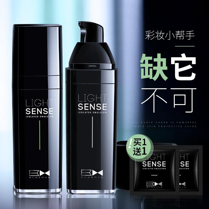 Купить Мужская косметика в Китае, в интернет магазине таобао на русском языке
