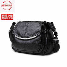 Small bag female 2018 new Korean version of the leather handbag mini simple wild shoulder bag Messenger bag soft leather small package