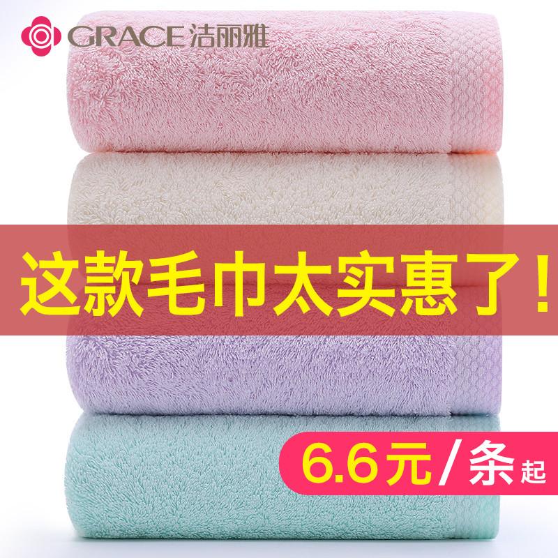 Купить Ванная в Китае, в интернет магазине таобао на русском языке