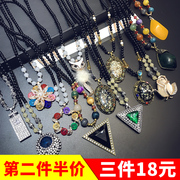 Japan and South Korea long winter sweater chain pendant pendant accessories all-match female personality Necklace 2017 simple Decor