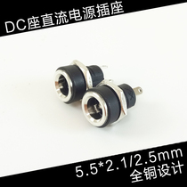 Dc-022B socket male and female threaded nut head 5.5*2.1 2.5 high quality solid brass round hole plugs