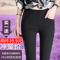Buy one get one wearing black high waist pants spring new 2017 feet pants Korean wild skinny thin