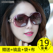 2017 star lady trendsetter polarized sunglasses sunglasses sunglasses retro round face big tide toad