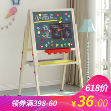 Baby picture board double-sided magnetic blackboard can lift easel bracket type household child graffiti board whiteboard
