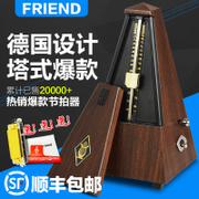 Piano violin guitar music metronome guzheng general Fulande mechanical accurate rhythm nhe8673a