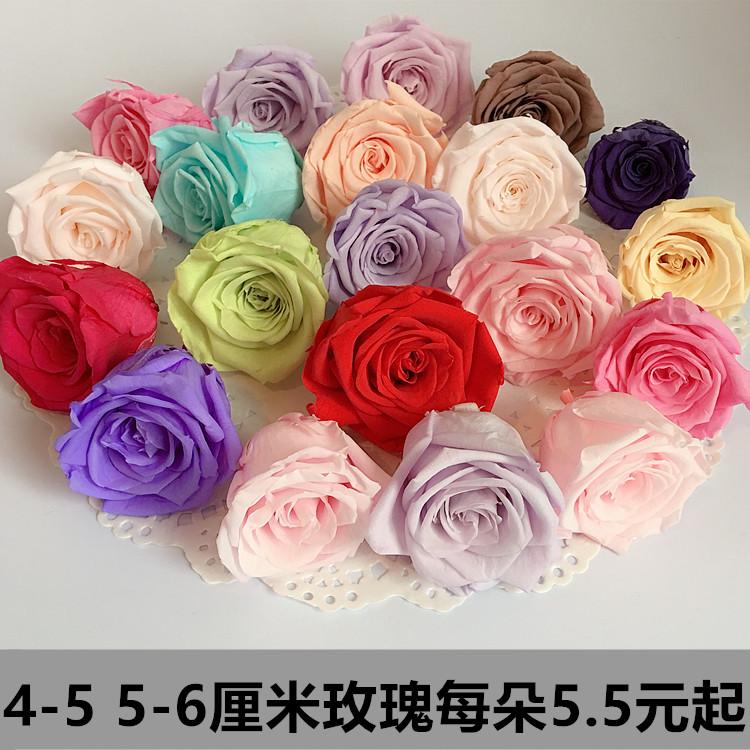 永生花 花材4-5 5-6厘米玫瑰花头单朵装厂家直销手工制作DIY材料