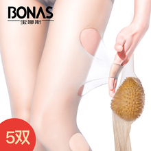 Bao Nasi 5 pairs of stockings female thin pantyhose anti-hook spring and summer flesh random cut off invisible stealth super