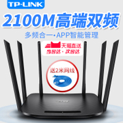 Dual - band - WLAN - router TP - Link privaten high - Power - WiFi - durch die Wand 2100M Gbps INTELLIGENZ