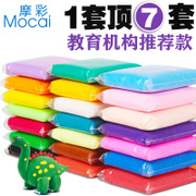Super lightweight clay 24/36 color non-toxic rubber mud mud mud space super sticky paper clay 50/100 G suit