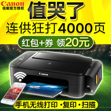 Canon 3180 Color Inkjet for Mobile Wireless WiFi Small Home Printer Copy Scanner