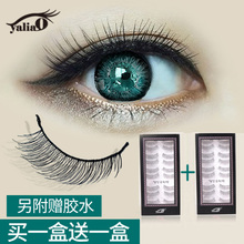 Send false eyelash glue jariot natural makeup nude make-up makeup cotton curling realistic daily stem