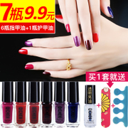 7 bottles of nail polish suit Manicure oil glue does not fade durable waterproof quick drying non-toxic tearing bare color strip