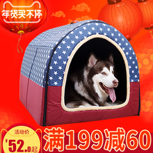 The large dog kennel medium dog pet nest golden retriever dog Samoye house doghouse washable dog bed room