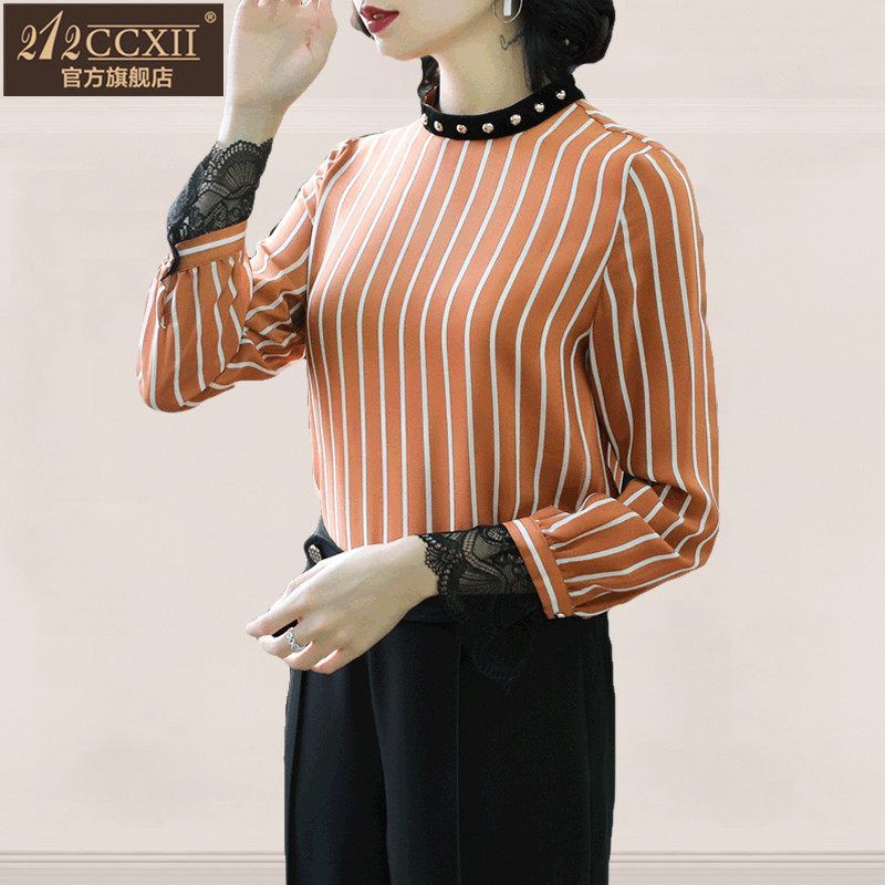 212CCXII拼接蕾丝衬衣女立领时尚百搭气质优雅衬衫女装2018春季