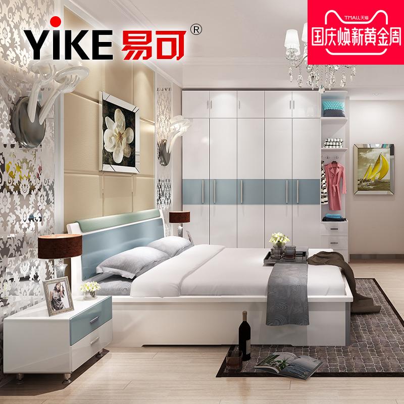 Купить из Китая Комплекты мебели через интернет магазин internetvitrina.ru - посредник таобао на русском языке