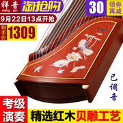 Sucevan guzheng playing guzheng professional grading test featured mahogany wood carving shells guzheng instruments full set of accessories
