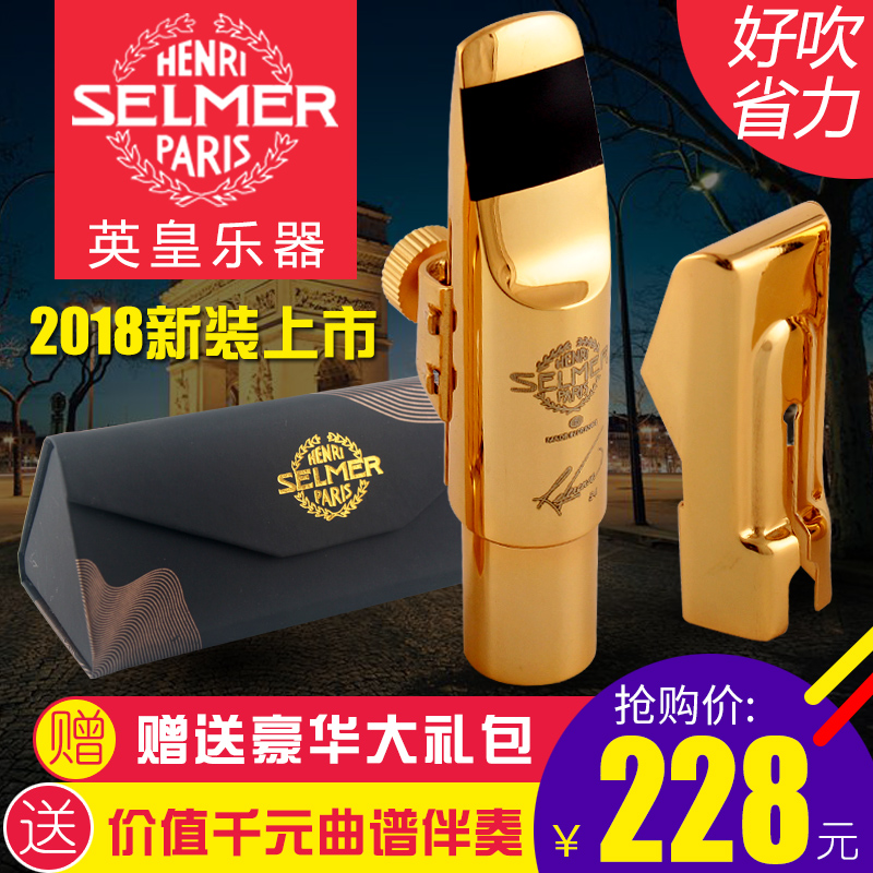 Купить Саксофоны в Китае, в интернет магазине таобао на русском языке