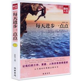 九州国学图书专营店