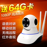Wireless camera WiFi remote monitor home smart phone network integrated machine HD night vision 1080P