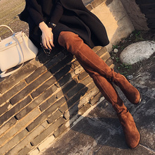 2017 new winter boots knee 5050 plus thin elastic lace boots a cashmere coarse with high boots for children