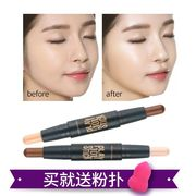 Etude double stick bronzing genuine play101 high light shadow pen pony stereo package post lift