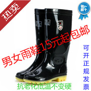 Men wear boots boots boots waterproof anti-skid water shoes high tube-in-tube fishing plastic overshoes labor insurance shoes