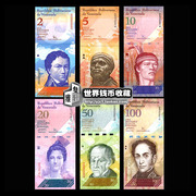 New Venezuela Notes 6 / full set, 2-100 Bolivar vertical version of American foreign currency, foreign coins