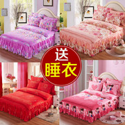 COTTON BEDSPREAD four piece wedding wedding bed skirt thickened sanding cotton bedding 1.5/1.8/2.0m bed