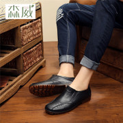 Low water shoes men boots male short tube slip waterproof shoes shoes boots waterproof shoes kitchen chef male