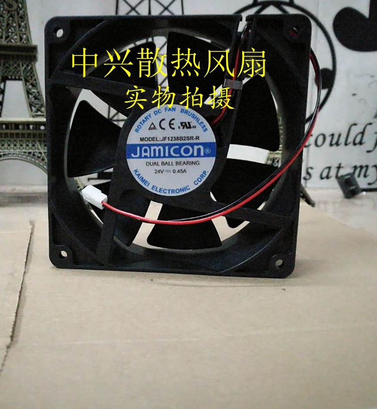 Preferential price JAMICON JF1238B2SR-R 24V 0.45A 12CM 120382 line cooling fan