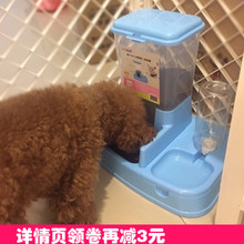 Dog bowl double bowl automatic drinking fountain feeder Teddy cat dog food bowl cat bowl dog dish dog pot pet supplies
