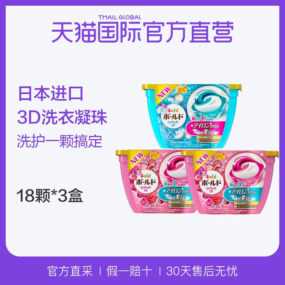 Купить Жидкие стиральные порошки в Китае, в интернет магазине таобао на русском языке