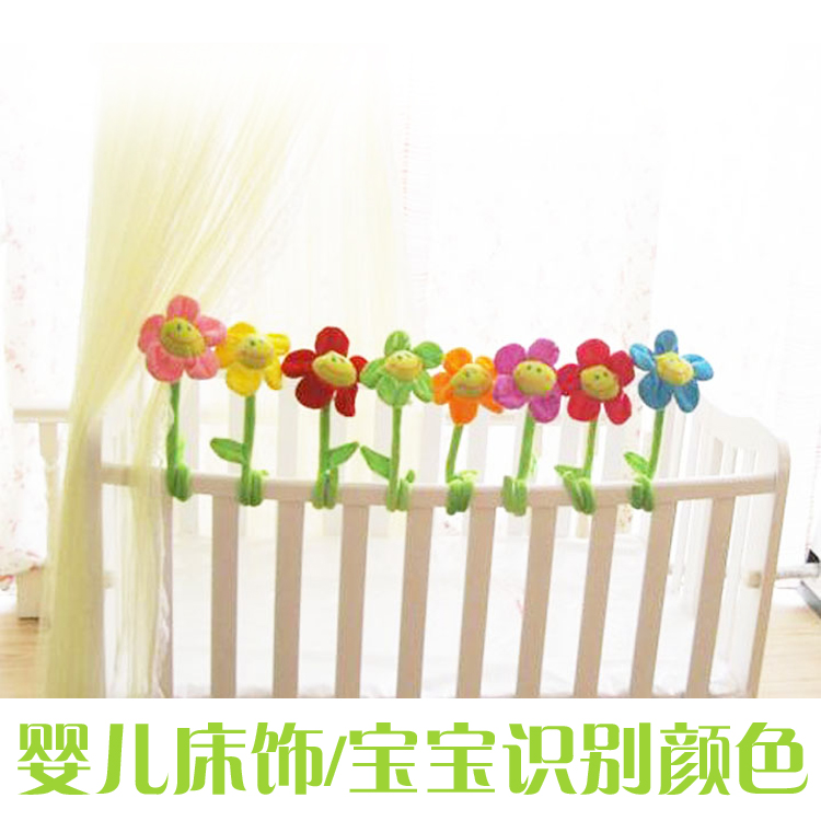 A baby bed, a smiling face, a sun flower, a baby's flower bed, a baby's lathe, a toy room, an ornament, a bed, a decoration
