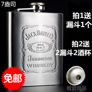 JACK DANIELS 7 ounce outdoor portable kettle in the wine jug 304 stainless steel flagon Russian wine