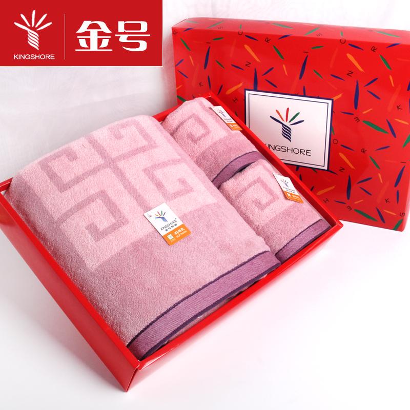 金号毛巾浴巾方巾纯棉三件套一条浴巾两条毛巾花式线提缎吉祥图案