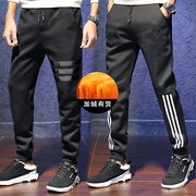 Autumn and winter sports pants male Korean wear casual pants and cashmere thickening trend of the teenagers' warm winter pants