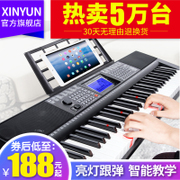 The new rhyme adult multi function 61 keys electronic organ professional beginners entry intelligent piano children kindergarten teaching