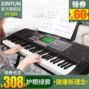 The new rhyme more than 666 function electronic piano piano beginners imitation adult children kindergarten teaching electronic piano