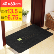 The door to the bedroom door mat home kitchen hallway carpet doormat mat water bathroom antiskid mat custom
