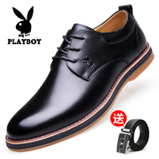 Playboy men's shoes winter plush business shoes male Korean version of British leather men's casual shoes increased