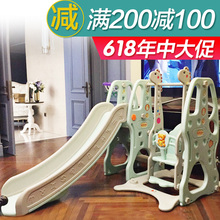 Childrens indoor slide home multifunctional slide baby combination slide swing plastic toys thickening mail
