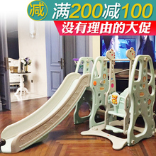 Childrens indoor slides home multi-function slide baby combination slide swing plastic toys thickening